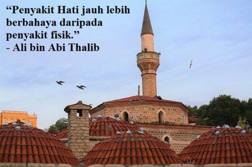 Kata kata Mutiara Islam Penyeuk Hati