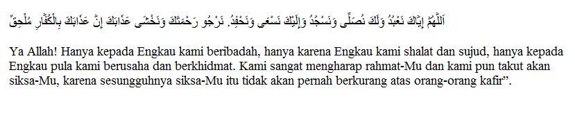 Makna Bacaan Doa Qunut Manfaat Dan Hukum Bacaannya