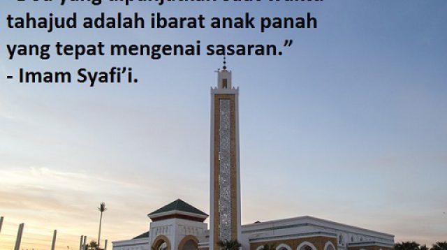 Motivasi Kata Islami Tentang Ibadah Malam Tahajud Agar Lebih