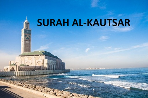 Surah Al-kautsar
