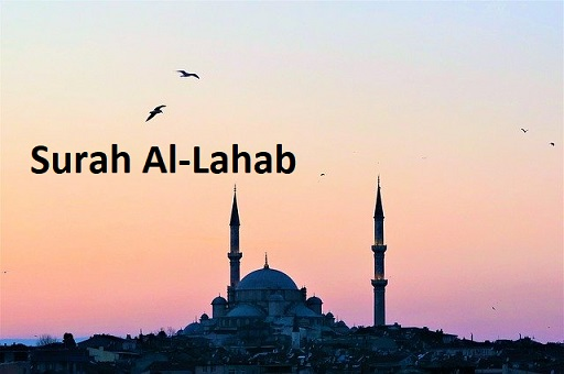 Surah Al-lahab